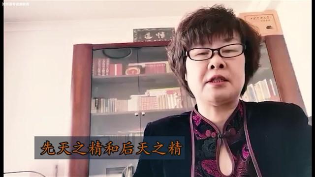 马教授中医大讲堂——肾的功能 1/3